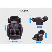 2016甘孜藏族自治州诚招代理商加盟入驻春天印象Y2 3D零重力按摩椅