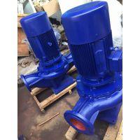 消防泵XBD2/6.94-65L喷淋泵XBD5/15-HL恒压消防泵厂家报价