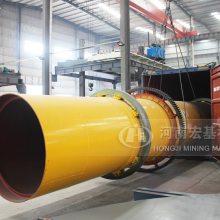 时产25吨煤泥烘干机,煤泥烘干机设备生产厂家,大型煤泥烘干机价格