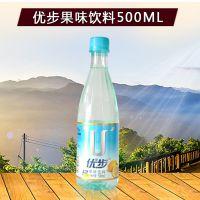 河南苹果醋厂家 重庆食品饮料批发 渔人码头苹果醋 特色饮料