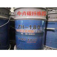 贵州碳纤维胶贵州粘钢胶贵州灌缝胶