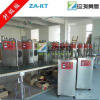 珍澳臭氧(在线咨询)_广州臭氧发生器 车间用水杀菌机