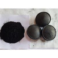 兰炭粘合剂|型煤粘合剂|环保兰炭粘合剂