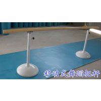 专业舞蹈把杆专卖网站 移动式 地面固定 壁挂式把杆