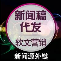 中秘传媒阿勇:怎样有效宣传企业品牌?
