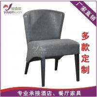 餐饮桌椅真皮创意简约酒店西餐厅出口 家具出厂价甜品店靠椅 雅宴轩