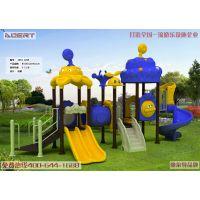 辽宁滑梯供应商 PVC滑梯 沈阳澳尔特品牌公园配套设备
