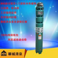 聊城清泉 175QJ 200QJ 电动深井潜水泵 深井泵 农用潜水泵