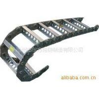 沧州市东方拖链制造有限公司供应钢铝拖链