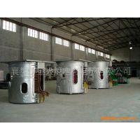 供应0.25T-3T中频炉中频熔炼炉工业炉