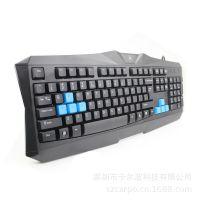T910 OEM外贸 定单生产 发光带多媒体有线游戏键盘 发光键盘