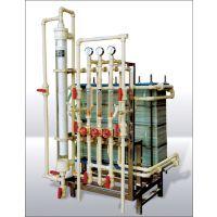 沈阳水处理设备离子水电渗析器净化中空超滤膜设备沈阳佰沃水处理