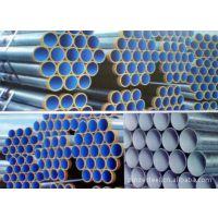 江苏南京镀锌管 焊管235 钢塑复合管总代理