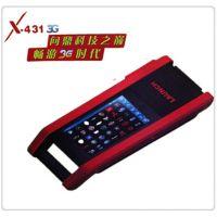 元征X431汽车故障电脑诊断仪 汽车诊断维修仪器  3G版
