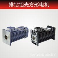 """""""久丰、九峰""""排钻电机 木工机械家具设备 2.2KW排钻有无叶电机"""