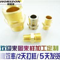 气管接头直通对丝不锈钢快速接头 铜接头变径 水管接头气配