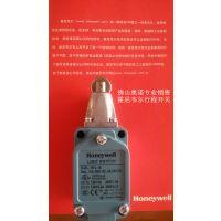韩国生产行程开关SZL-WL-E和FZL-WL-E优质供应商——佛山奥诺自动化