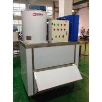 800公斤小型片冰机,鳞片制冰机,超市制冰机价格,郑州厂家