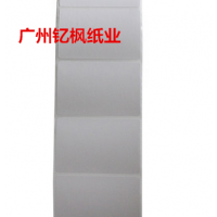 铜版纸不干胶 60mm*40mm 单排2000张、条码纸、标签纸