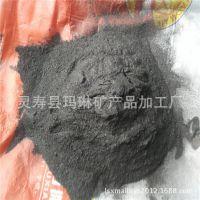 供应高纯鳞片石墨,鳞片状石墨粉,耐高温石墨粉,导电石墨粉