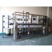 供应伟志纯水设备,电镀用纯水设备,反渗透水处理设备