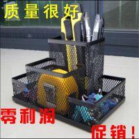 金属铁丝网状笔筒 金属组合笔筒 名片座 多功能笔筒 三格笔盒
