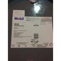 美浮齿轮油SHC636|美浮SHC XMP220