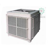 供应轴流式环保空调 玖帅轴流式节能环保冷风机