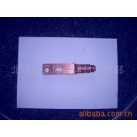 北京同兴伟业专业生产接线柱加工设备、按压接线端子、零部件加工