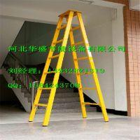 加厚绝缘梯/电力绝缘单梯/绝缘伸缩梯绝缘人字梯/玻璃钢关节梯子