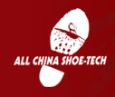 2016第二十一届中国(温州)国际皮革、鞋材、鞋机展览会