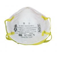 供应3M8210口罩 3M防雾霾 防尘PM2.5 N95 销售3M8210CN口罩