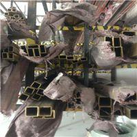 饰品用H62黄铜小方管10*10mm/湖北黄铜矩形管厂家现货