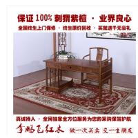 广州正宗比绍刺猬紫檀花梨木国标红木1.5米家用电脑桌写字台办公台电脑台