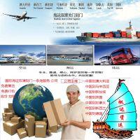 40HQ整柜从广州到澳洲墨尔本海运费 澳大利亚海运双清到门
