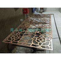 铝艺屏风厂家 铝板雕刻隔断订做 溢升水镀电镀金属装饰铝玄关