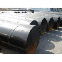 9711国标螺旋钢管的标准