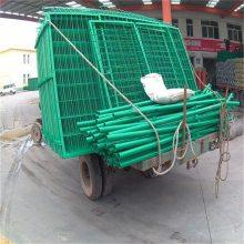 果园护栏网 球场围网 防护网