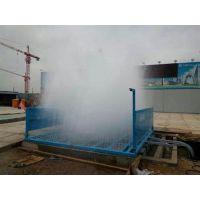 溧阳建筑工地洗车机|友洁环保(图)|建筑工地洗车机哪家好