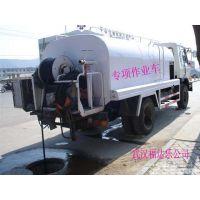 武汉清理化粪池清洗管道多少钱武汉福达乐价最低13986161738