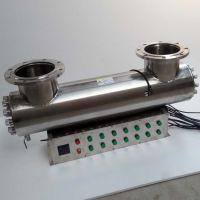 优质304不锈钢紫外线消毒器厂家直销