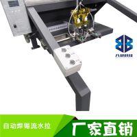 厂家直销固定式自动焊锡流水拉 HW-331焊锡电路设备送锡焊锡机