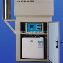 APSA-3 降水自动监测仪 型号:APSA-3