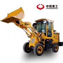 中首重工全新多功能小型装载机全液压系统,轮式铲车操作简单