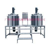 洁瓷灵生产设备,鑫基液体搅拌反应釜,电动潜水式多功能搅拌机