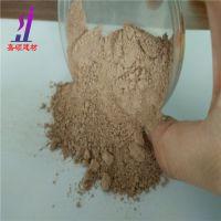 厂家供应大量 纳米负离子粉