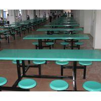 员工食堂餐桌椅 学生食堂餐桌 8人位圆凳桌椅康腾体育