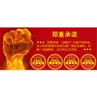 上海喋涛国际贸易有限公司