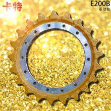 德兴卡特E200B挖掘机驱动轮铁件批发18027299616 卡特200B驱动轮