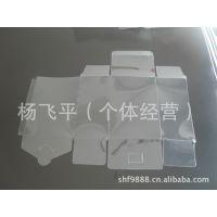 大量供应PET透明塑料盒 PET折盒 PVC包装盒